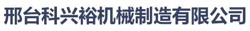 钱柜777老虎机游戏机器制造无限公司